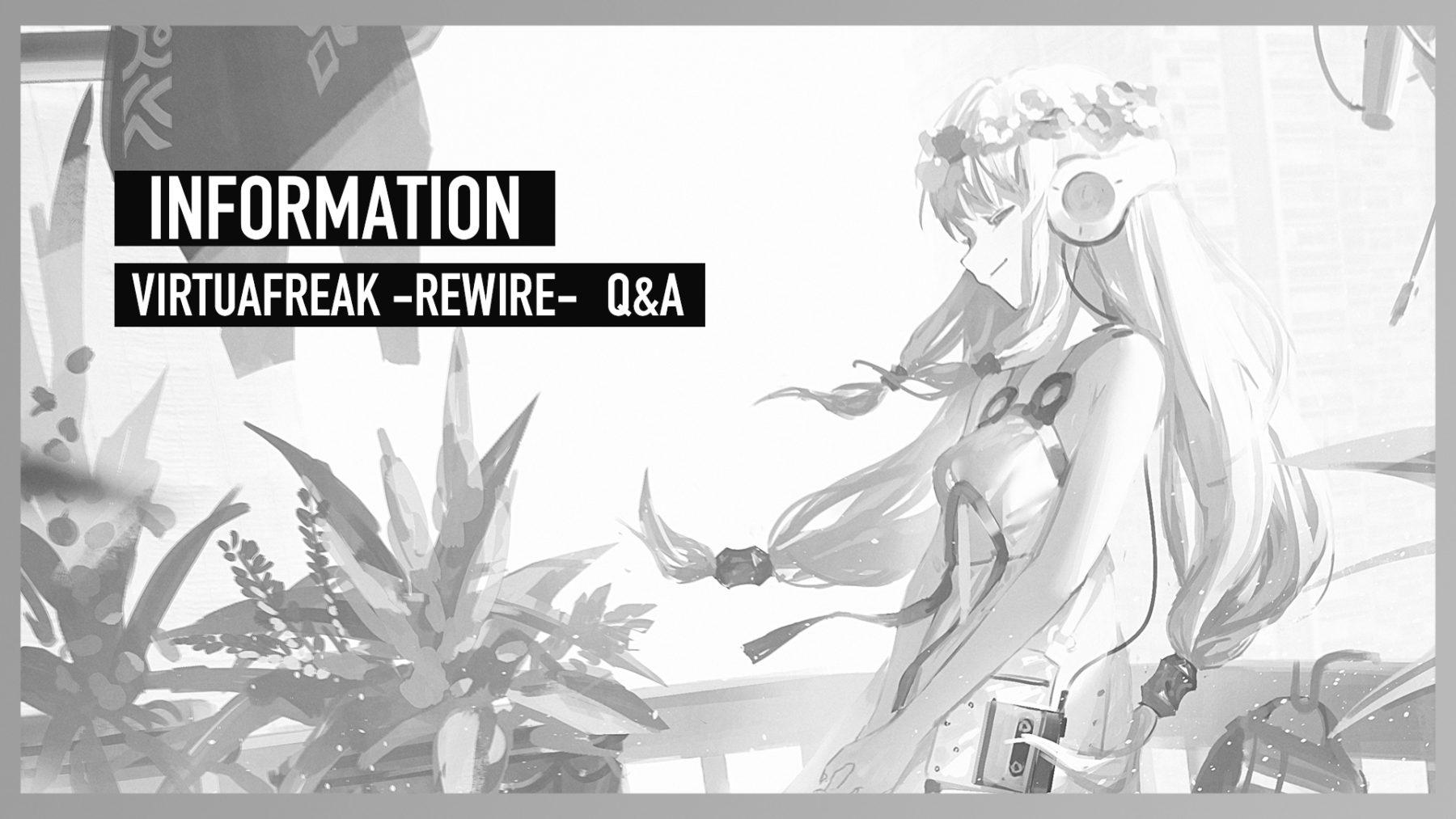 VIRTUAFREAK -REWIRE- Q&A